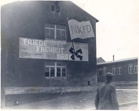 Штаб-квартира Национального Комитета «Свободная Германия»